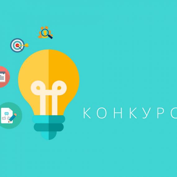 Запрошуємо до участі в обласній онлайн-акції «Мій Захисник» до Дня захисника України