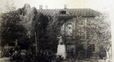 Запорізьке педучилище №1-1912