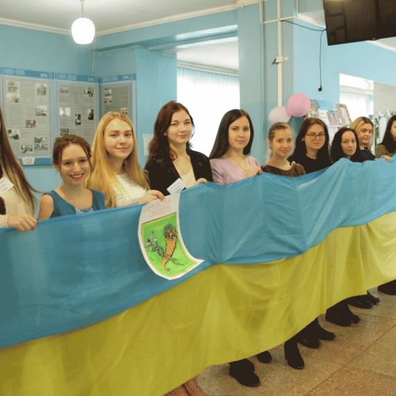 Єдність колективу, єдність України