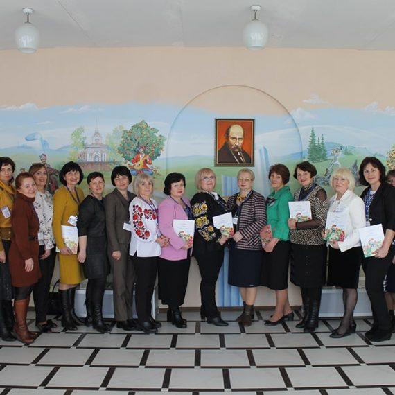 Засідання регіональних методичних об'єднань викладачів української та російської філології Південного регіону України
