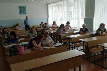 Звіт за рік циклової комісії викладачів природничих дисциплін і соціально-гуманітарної підготовки