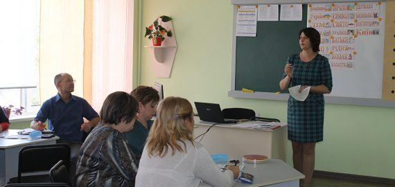 Круглий стіл «Моніторинг НУШ: результати та рекомендації»