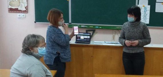 Засідання викладачів освітньої галузі «Мистецтво», «Технології»